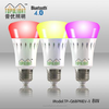 8w wifi enabled smart led bulb light for Android/IOS system