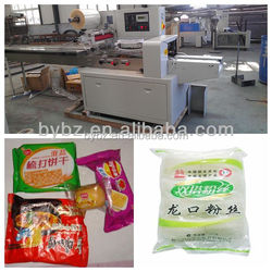 High speed YB-450 Automatic Packing Machine for Instant Noodles,Bread,Biscuit and wafer