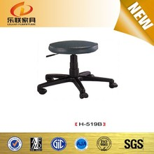 no back chair of typist use matel siwvel chair bar furniture dubai