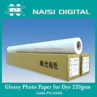 Manufacturer 180g to 260g glossy fujifilm photo paper for dye ink
