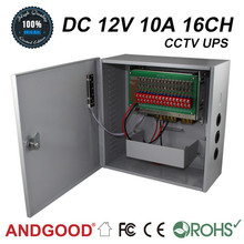 Hot selling 120w interrupptible power supply DC 12v 10A with backup for 16 cameras