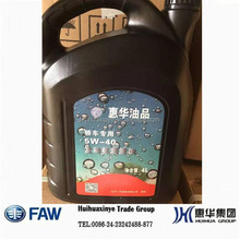 excellent quality used Lubricating petrol engine oil