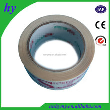 China Exporter Good Adhesion Bopp Self Adhesive Packing Tape With Logo