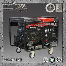220v 381v Honda Gx390 Ohv Engine Generator For School And College