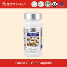 Naturally fresh and organic Samly GMP Certificated Garlic oil soft capsule