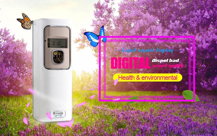 perfume dispenser 1.jpg