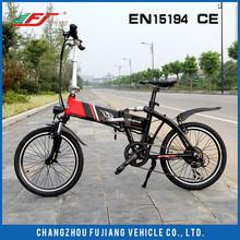 250W electric bike, electric folding bike, electric bike in korea with EN15194