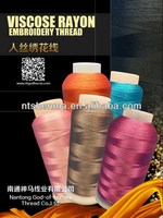Super quality customized 60 2 egyptian cotton thread count