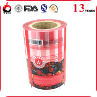 wholesale manufacturer custom printing clear plastic protective film