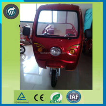 electric tricycle bike/electric tricycle parts/covered electric passenger tricycle