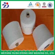 super quality 65/35 polyester cotton yarn for weaving