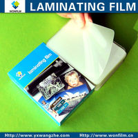 Hot Laminating pouch Film