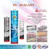 pu sealant for car windowshied glazing/car body welding line sealing pu sealant