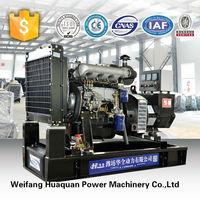 Cheap genset price list with diesel generator sales