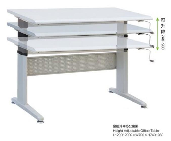 Desk - Buy Height Adjustable Changing Table,Adjustable Stand Up Desk