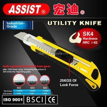 utility knife CE/ISO9001 passed of excellent quality OEM welcome