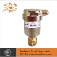 P21X-1.5JW brass automatic air vent with ball valve nickel plated