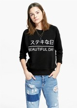 Womens cotton message Japanese smooth sweatshirts