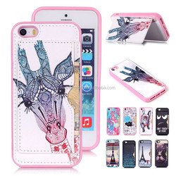 Newest Printing Leather Back Stand Case TPU Case with Card Holder for iPhone 5S