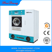Used in hotel hospital used motor oil cleaning machine