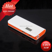 travel essentials lcd portable power bank 10000mah biyond usb charger
