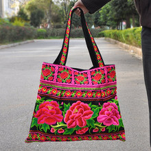 Chine sac de broderie ethnique Hmong ou Boho ethnique broderie ladies big sacs à bandoulière