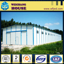 Cheap and Mobile Prefab House Designed as Office Made in China for Sale