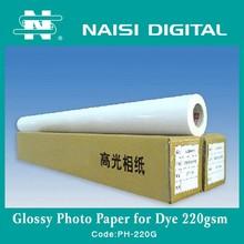 inkjet high glossy fujifilm photo paper 220gsm for digital printing