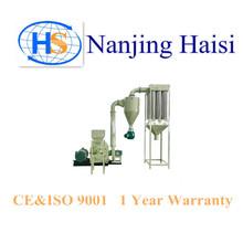 Haisi High Speed Turbo Mill Plastic Mesh Cryogenic Pulverizer Price