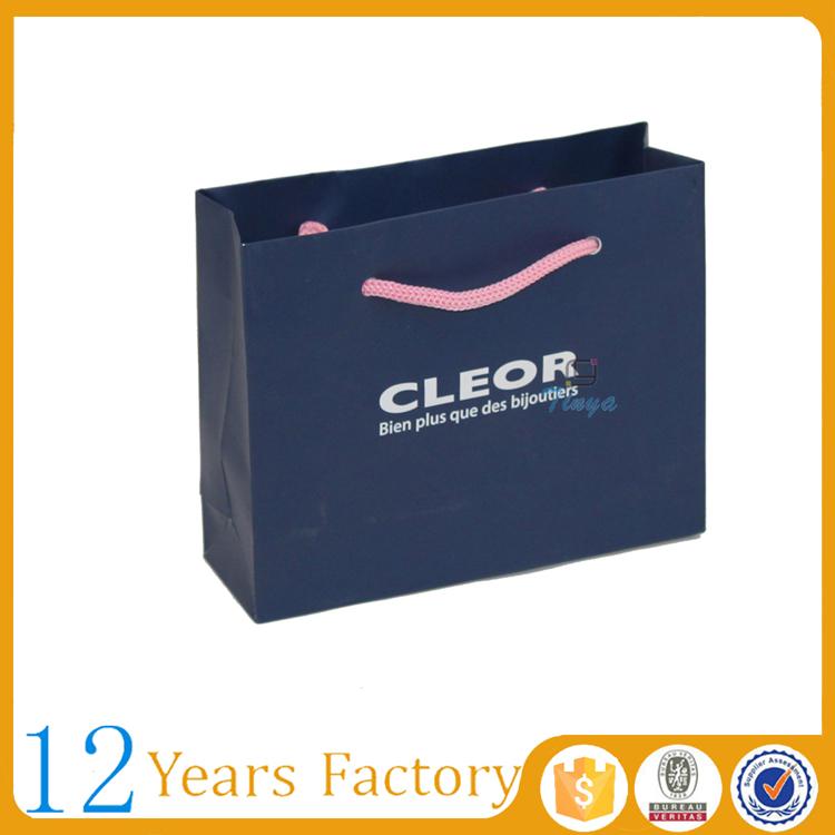 paper bag 364-05