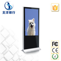 """47"""" Slim line advertising LCD digital signage floor stand lcd touch screen advertising display"""
