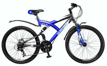 0 import duty to EU Hacker Sport Blue bicycles at wholesale price