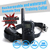 Dog Products Hot Bark Training Collar Industry Promotion