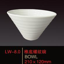 2014 nuevo diseño de melamina tazón de helado