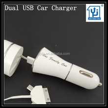 2015 Hot Sale Best Price Dual USB Charging Station for Car