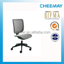 Cheemay competitive price mid back cable control office mesh plastic chair china furniture