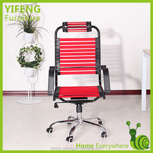 high quality executive office chairs china for sale