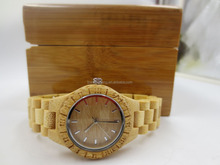 Own brand bamboo watch wood watch logo women best gift