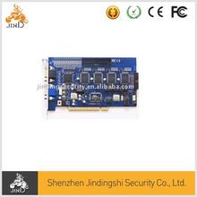 Software más reciente V8.33 GV800 tarjeta DVR GV tarjeta