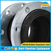 Rubber Joint for Water Pump Rubber Joint Pipe Connector