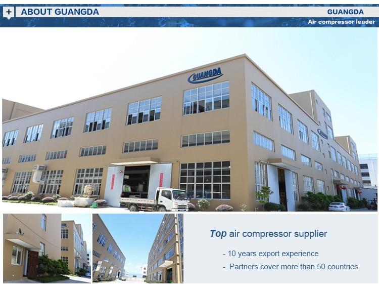 about guangda (NXPowerLite ).jpg