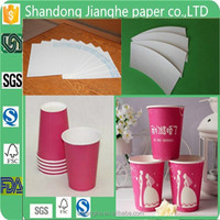 190g Food grade uncoated the color is white paper cup base paper