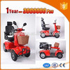 open 49cc trike gas scooter