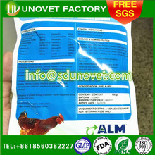 Vitamin + antibiotic soluble powder for Chick with water drink