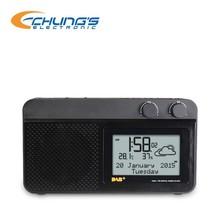 Popular DAB / FM alarm clock radio with auto search tuning
