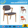 A012 low back leather chair imitation wooden hotel chair