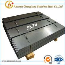 Sell hot-working tool die steels SKT 4 (JIS),special steel price