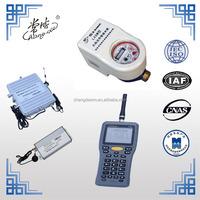 water meter cover, water liquid flow meter/Flow Meter with low price