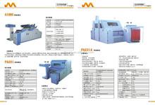 cotton spinning machine FA231