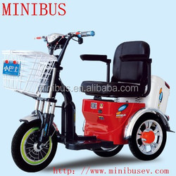 2015 new 3 Wheel Electric Tricycle with Passenger Seat